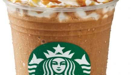 Starbucks ijskoffie karamel! recept