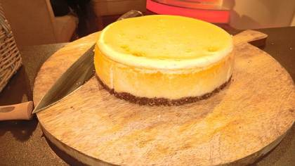 Super cheese cake recept