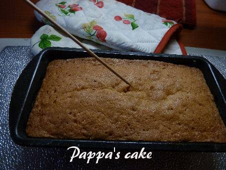 Pappa`s cake recept